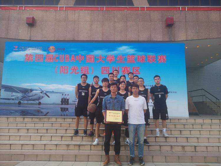 WeChat Image_20200310141725.jpg