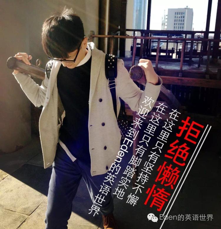 WeChat Image_20200319115017_编辑.jpg