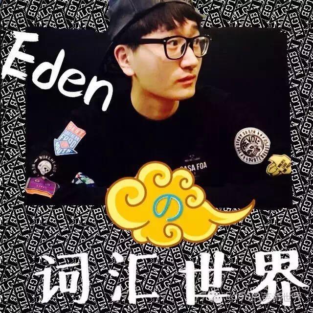 WeChat Image_20200319115010.jpg