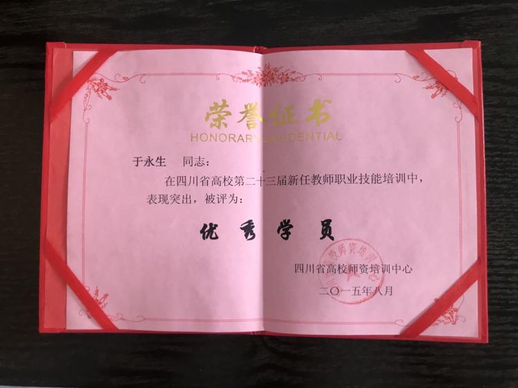 WeChat Image_20200310141747.jpg