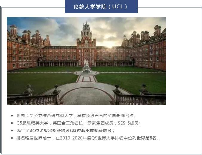 1-UCL.jpg