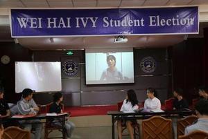 学生会换届选举