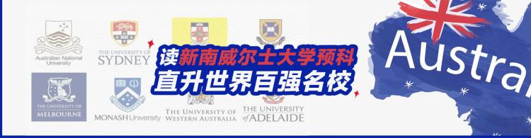 网站banner.jpg